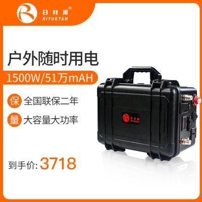 日月潭BR1500W 220V在線式穩壓器1500W大容量大功率車載家用應急戶外移動便攜式UPS電源