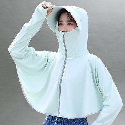 防曬衣女2020新款夏透氣冰絲防曬衫百搭長袖防曬服薄外套聿垣格