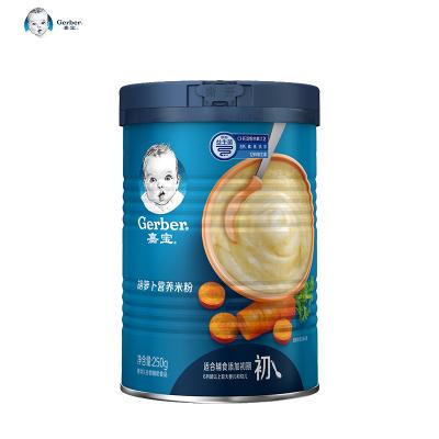 嘉寶Gerber嬰兒輔食胡蘿卜營養米粉米糊1段250g(輔食添加初期6個月以上適用)