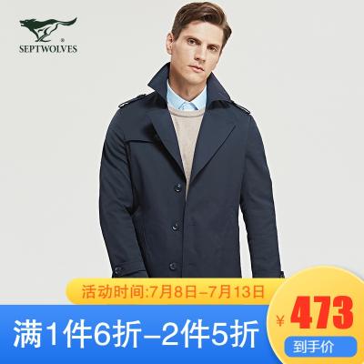 七匹狼風衣男2020春季韓版中長款潮流外套帥氣英倫風新款休閑商務