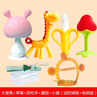嬰兒磨牙棒香蕉牙膠寶寶咬咬玩具樂曼哈頓手抓球智扣牙咬膠硅膠可水煮-小蘑菇+小鹿+草莓+大香蕉+防吃手送防掉鏈收納盒