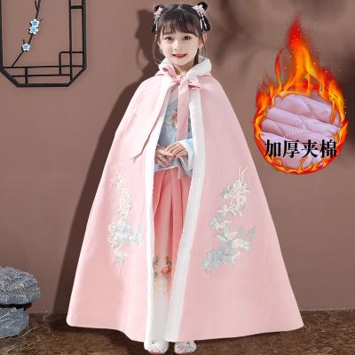 兒童漢服斗篷擋風秋冬外出外套古裝加厚中國風女童公主古風披風冬