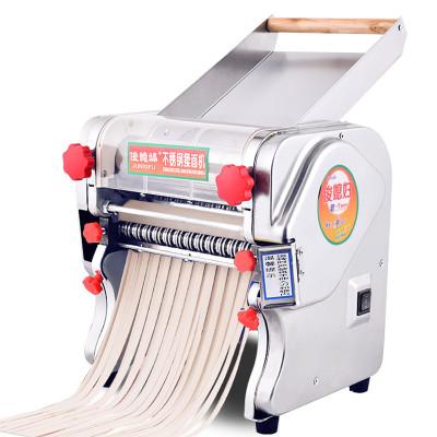 俊媳婦JUNXIFU FKR-160不銹鋼電動壓面機揉面機包子皮機面條機家用商用搟面皮機餃子皮餛飩皮機粗細面550