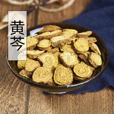 黄芩 500克