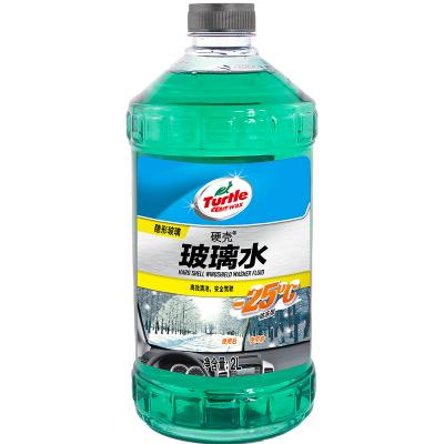 龟牌防冻玻璃水-25℃ 2L*4瓶汽车用品 去油膜去污剂清洗剂雨刷精 冬季四季通用 (G-4082-4)