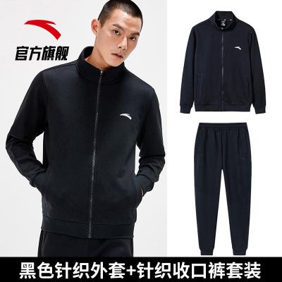ANTA安踏运动套装男外套长裤2020春季新款针织跑步风衣运动裤健身服男