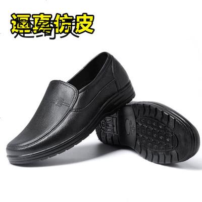 楚綺靈雨鞋男舒適防滑雨靴工作防水廚師鞋廚房勞保膠鞋爸爸水鞋