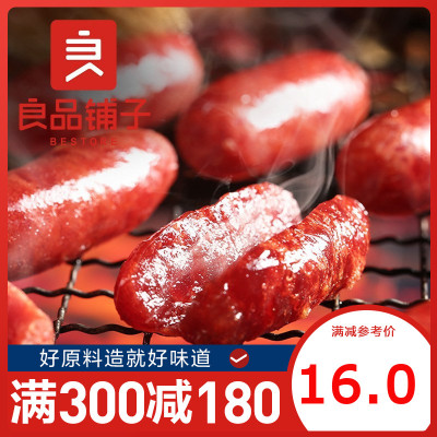 良品鋪子 豬肉類 迷你烤香腸 炭烤味 145gx1袋 香辣脆骨味小肉棗小香腸肉腸熟食肉類零食小吃袋裝