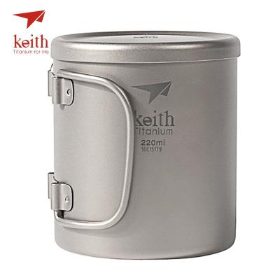 Keith铠斯折叠水杯 便携户外杯子纯钛水杯 可烧水野营钛杯单层杯 Ti3203