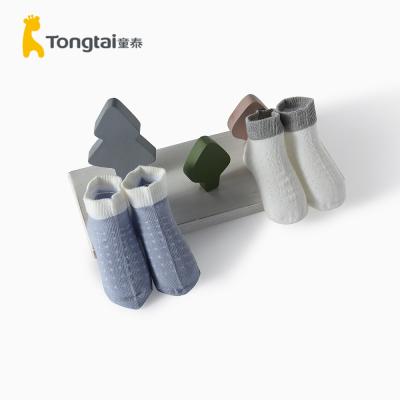童泰2020年春夏新款嬰幼兒用品配飾嬰兒襪子寶寶襪子嬰童襪單雙裝