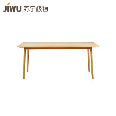 漾子家居 宜家风格糖果木质餐桌1.6米