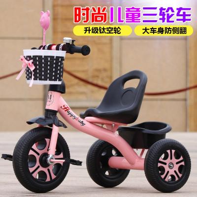 開心孕兒童三輪手推車寶寶腳踏自行車輕便蹬車大號騎行車三輪車1-6歲