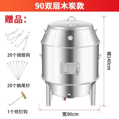 木炭烤鴨爐商用80/90烤鴨爐烤雞燃氣燒鵝吊爐脆皮烤肉爐 90雙層木炭款