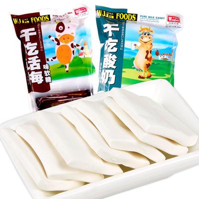 干酸奶3包干吃酸奶片休闲零食 酸奶味糖怀旧零食