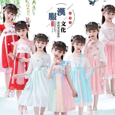 女童連衣裙春裝女古裝兒童公主裙中國風漢服套裝兒童仙女連衣裙子