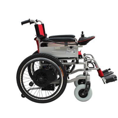 泰合 電動輪椅車折疊老人輕便帶坐便老年人殘疾人代步車鋰電池鉛酸可選 201 20安鉛酸電池