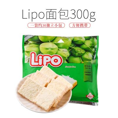 【第二份減5元】越南進口Lipo雞蛋牛奶面包干300g袋椰子味早餐奶酪餅干零食