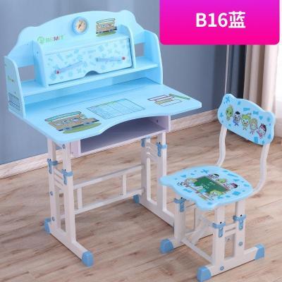 儿童书桌书柜组合女孩男孩家用可升降学习桌小学生写字课桌椅套装