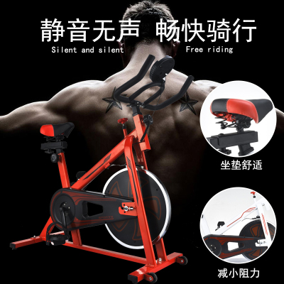 动感单车家用室内锻炼健身车健身房器材减肥脚踏运动自行车 艾可多