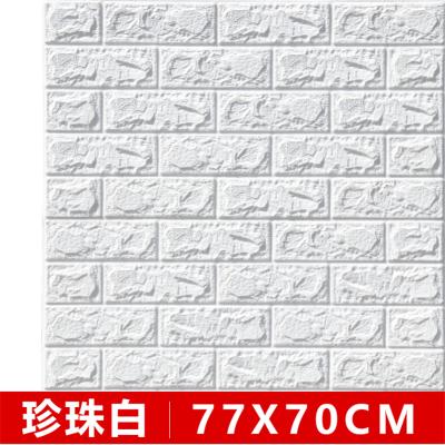 吉朵蕓 自粘3d立體墻貼防水防撞背景墻磚紋壁紙其它材質類墻紙軟包客廳臥室泡沫墻紙貼紙