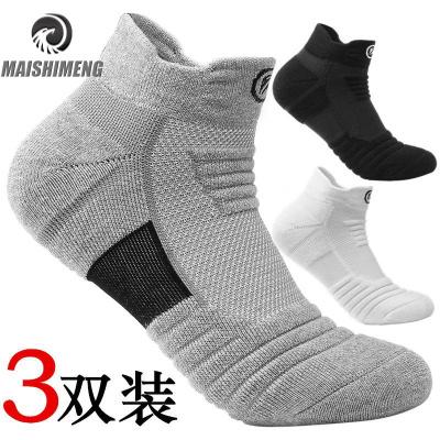 【精品特卖】精英袜篮球袜子男士加厚短袜毛巾底防臭速干跑步袜户外运动袜子 迈诗蒙