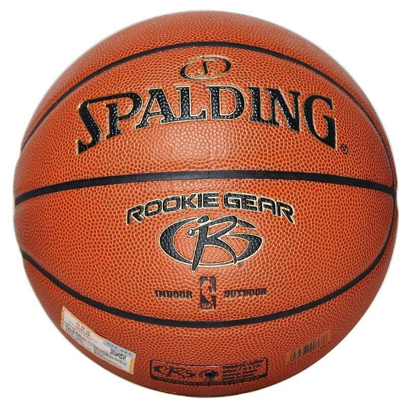 Spalding брэндийн  сагсан бөмбөг 74-582Y арьсан материалтай