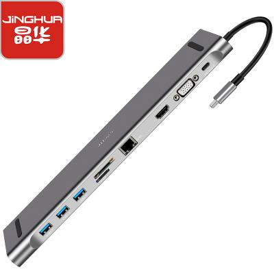 晶华 Type-c十合一扩展坞USB-C转HDMI/VGA转换器USB3.0分线器拓展坞 华为小米笔记本苹果电脑转换器