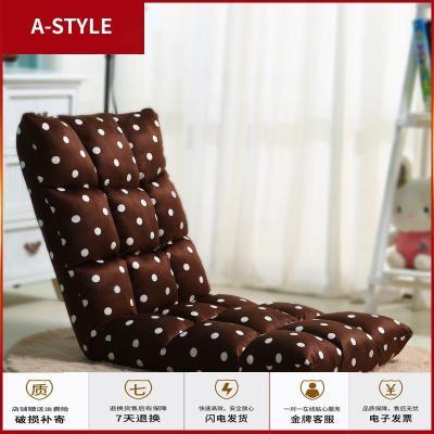 蘇寧放心購創意懶人沙發單人折疊椅床上靠背椅飄窗椅榻榻米日式休閑懶人椅子A-STYLE家具