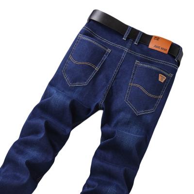 吉普戰車JIPUZHANCHE春季新款男士牛仔褲男商務休閑棉彈透氣直筒牛仔褲 男寬松舒適長褲子