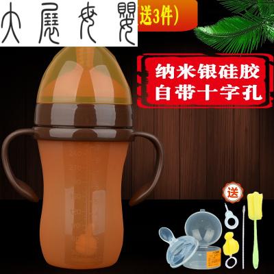 硅膠奶瓶套餐兒蛙膠奶瓶防摔全軟超軟大號戒奶斷奶神器 270ml納米銀+米糊勺(送3件)