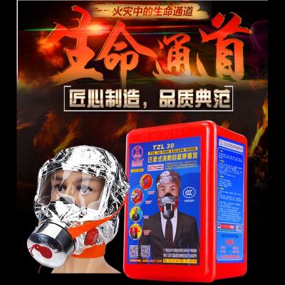 興安消防防毒面具消防呼吸器面罩火災防煙逃生過濾式自救直銷