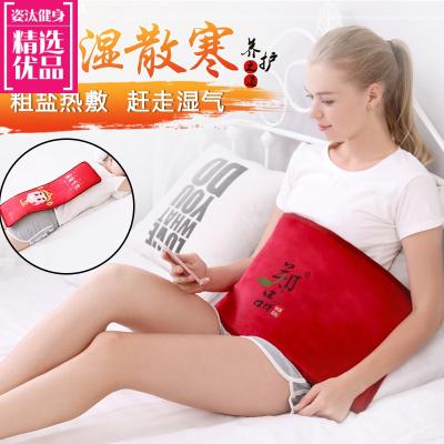 母亲节海盐热敷包电加热盐袋艾灸暖宫腰部颈椎理疗热敷袋子肩颈盐包运动腰带