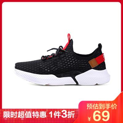 TFO 網面透氣 中性男女款小白鞋輕型跑步鞋防滑 低幫休閑運動鞋