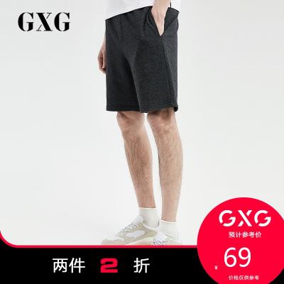 【兩件2折:69】GXG男裝 夏季韓版潮流休閑時尚深麻灰針織短褲#182822377