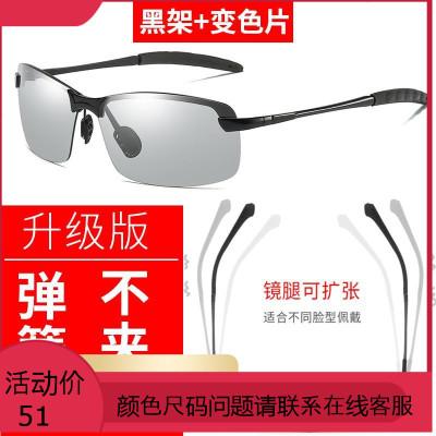夜视镜专用太阳镜男司机驾驶墨镜潮日夜两用变镜偏光镜开车