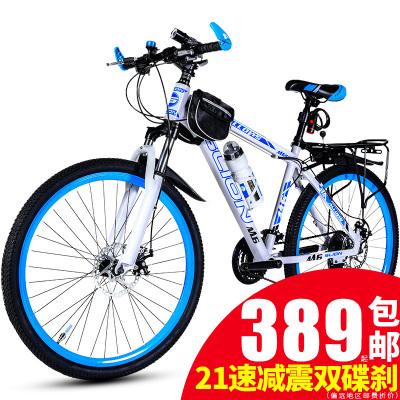 山地车自行车男成人26寸双碟刹赛车27/30变速一体轮越野学生单车