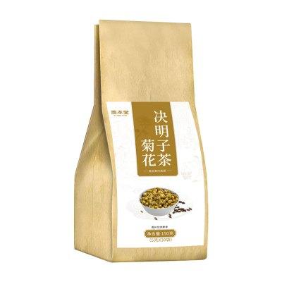 固本堂菊花決明子茶枸杞金銀花牛蒡根桂花葛根鮮蘆根組合花茶茶包代用茶
