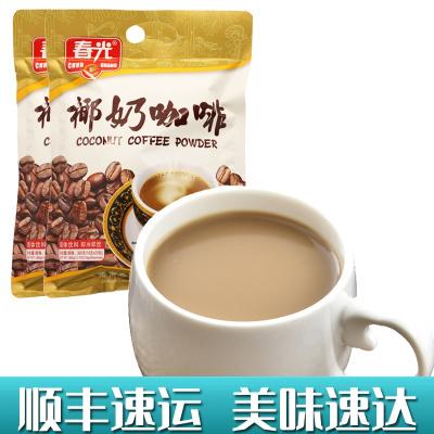 椰奶咖啡360gX2袋 春光 冲调饮品速溶咖啡粉三合一特浓传统经典香浓正宗海南特产