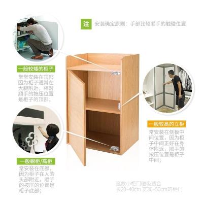 木門碰鎖磁鐵門吸櫥柜柜吸開關柜自吸廚門鎖扣衛生間磁碰強磁磁性