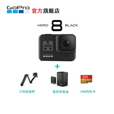 GoPro hero8運動相機水下潛水 4K戶外直播防水攝像機vlog 官方標配+三向自拍桿+雙電池充電器+64G卡