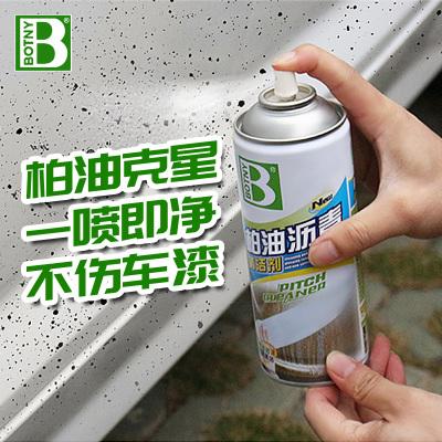 保賜利(botny) 柏油瀝青清洗劑汽車身用漆面除蟲膠去油污清潔劑樹脂去除劑