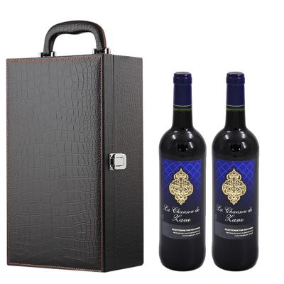 法国原瓶进口 酒梧桐 尊尼香颂干红葡萄酒礼盒 750ml*2