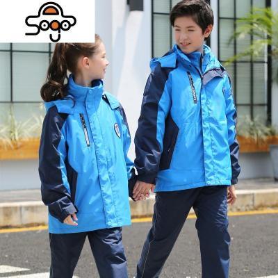 儿童秋冬季冲锋衣三件套中心小学生一二三四五六年级冬装校服班服
