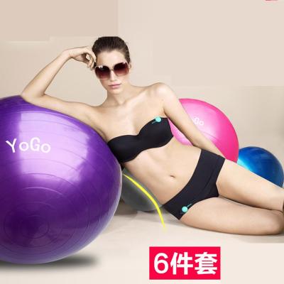 閃電客瑜伽球健身球正品加厚防爆兒童孕婦初學者健身減肥瘦身塑型