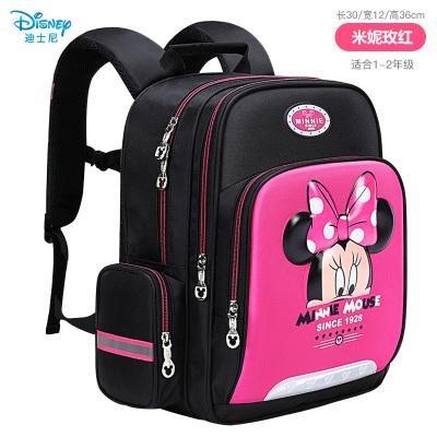迪士尼(Disney)小學生書包 減負輕便護脊透氣卡通雙肩包 寬肩帶卡通3D書包 米妮玫紅小號