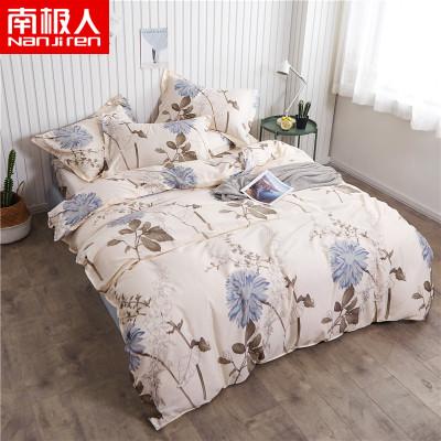 南极人(NanJiren)家纺 纯棉被套单品全棉被套单件 床上用品1.5m床1.8米床单件被罩被单