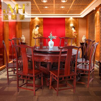 金明豪紅化梨餐桌餐廳圓桌餐桌現代中式餐桌餐廳新中式圓桌餐桌椅實木餐桌椅紅化梨原木轉盤圓桌餐桌椅