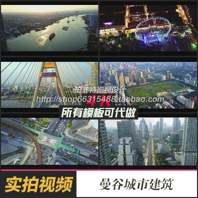 4K超清航拍泰国曼谷城市印象风光景色建筑实拍视频MP4