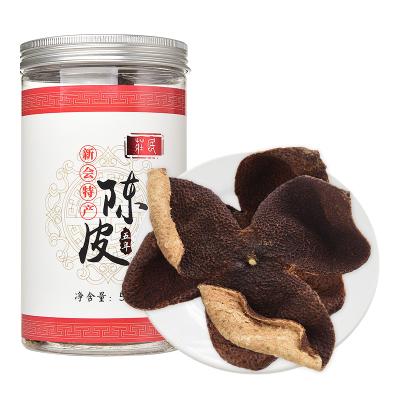 庄民(zhuang min) 陈皮 正宗五年 新会老陈皮干 大红皮 橘皮 茶叶花草茶泡水 精选好货50g/罐