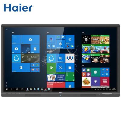 海尔(Haier)商用触摸一体机 电子白板 会议平板 无线投屏电视 全触屏电视 65英寸 H65E80